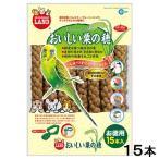 ショッピング鳥 マルカン おいしい粟の穂 お徳用 15本 鳥 小動物 えさ 関東当日便