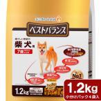 ベストバランス カリカリ仕立て 柴犬用 7歳以上用 チキン・野菜・小魚・玄米入り 1.2kg(300g×4袋)