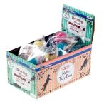 キャティーマン じゃれ猫 NekoToyBox 羽つき羊毛ボール 色おまかせ 関東当日便