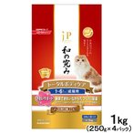 Yahoo!チャーム charm ヤフー店日清 ジェーピースタイル 和の究み トータルボディケア きれいサポート 1〜6歳までの成猫用 1kg 関東当日便