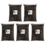 昆虫マット B5 クワガタ用発酵マット 微粒子完熟 ハイグレード 10L×5袋 ブリード 幼虫飼育 産卵 お一人様1点限り
