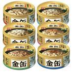 アソート アイシア 金缶ミニ 70g 6種6缶 国産 キャットフ-ド 缶詰 関東当日便