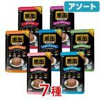 アソート アイシア 黒缶パウチ 70g 7種7袋