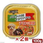 くいしんぼ トレー チキン&野菜 100g 2個入り
