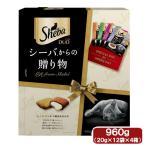 シーバ デュオ シーバからの贈り物 960g