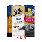 シーバデュオ 贅沢ひととき 華やぐ味わいセレクション 240g 2箱
