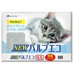 猫砂 サンメイト NEWパルプエコ 14.5L 4