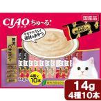 いなば ちゅ〜る 40本入り 贅沢バラエティ(14g×4種×10本) ちゅーる チュール
