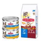 サイエンスダイエット ヘアボールコントロール シニア チキン 成猫用 1.8kg お試し2缶(チキン)おまけ付き