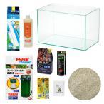 海水魚 飼育スタート水槽セット アクロ45 水槽・用品のみ 関東当日便