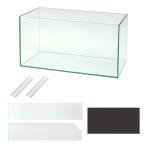 大型 90cm水槽 単体 アクロ90N 90 45 45cm フタ付き オールガラス水槽