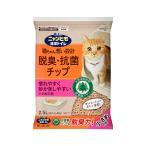猫砂 ニャンとも清潔トイレ 脱臭 抗菌チップ 小さめの粒 2.5L 3袋入