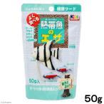 日本動物薬品 ニチドウ 熱帯魚のえさ 50g 関東当日便