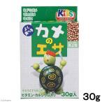 日本動物薬品 ニチドウ カメのえさ 30g 餌 エサ 関東当日便