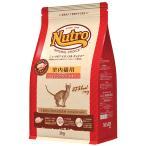 ナチュラルチョイス 室内猫用 シニア チキン 2kg ニュートロ Nutro 関東当日便