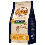 ニュートロ ナチュラルチョイス 穀物フリー アダルト サーモン 2kg 猫 フード お一人様5点限り