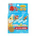 コメット 赤ちゃんのエサ 10g入(スプ-ン付)2個 関東当日便