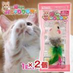 マルカン パニックマウス 一匹入り(ニャン太の猫じゃらし取替え用) 猫 おもちゃ 猫じゃらし 2個 関東当日便