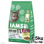マースジャパンリミテッド IC241 11歳 チキン 1.5kg