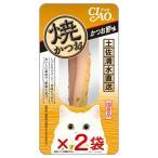お買得セット いなば CIAO(チャオ) 焼かつお かつお節味 1本 猫 おやつ お買い得2個入 関東当日便