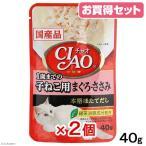 お買得セット いなば CIAO(チャオ)パウチ 1歳までの子猫用 まぐろ・ささみ 40g CIAO(チャオ) 国産 2個入 関東当日便