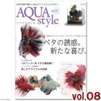 Yahoo!チャーム charm ヤフー店Aqua Style(アクアスタイル) vol.08 関東当日便