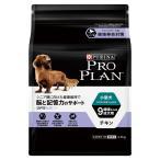 ピュリナ プロプラン オプティエイジ 超小型犬・小型犬 9歳以上の成犬用 チキン 2.5kg 関東当日便