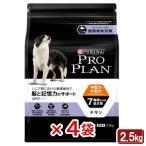 箱売り ピュリナ プロプラン オプティエイジ 中型犬 7歳以上の成犬用 チキン 2.5kg お買い得4袋 関東当日便