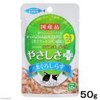 チャーム charm ヤフー店で買える「三洋食品 食通たまの伝説 やさしさプラスパウチ まぐろしらす 50g 関東当日便」の画像です。価格は95円になります。