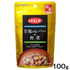 デビフ 若鶏のレバー&野菜 100g 関東当日便