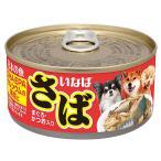 Yahoo!チャーム charm ヤフー店お買得セット いなば 日本の魚 さば まぐろ・かつお入り 170g 2缶入り 関東当日便