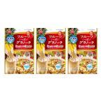 お買得セット マルカン フルーツいっぱいグラノーラ 180g 3袋 関東当日便