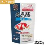日本動物薬品 ニチドウ 金魚膳 育成 220g 金魚のえさ