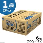 メディファス 1歳から チキン味 成猫用 6kg(500g×12袋) 関東当日便