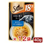 シーバ アミューズ 18歳以上 お魚の贅沢スープ まぐろ かつお節添え 40g 12袋入り