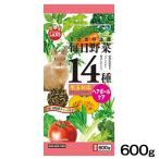 マルカン 毎日野菜14種 ヘアボールケア 600g 関東当日便