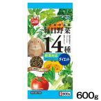 マルカン 毎日野菜14種 ダイエット 600g 関東当日便