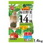 マルカン 毎日野菜14種 お徳用 1.4kg 関東当日便