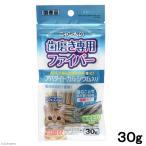 サンライズ ニャン太の歯磨き専用ファイバー アパタイトカルシウム入り 30g 関東当日便