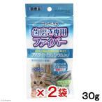 サンライズ ニャン太の歯磨き専用ファイバー アパタイトカルシウム入り 30g 2袋入り 関東当日便