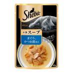 シーバ アミューズ お魚の贅沢スープ まぐろ かつお節添え 40g 12袋入り