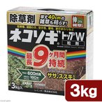 レインボー ネコソギトップW 粒剤 3kg