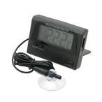 最高最低が残せる 温度計・水温計 パッケージ無し メモリー機能搭載 デジタル 関東当日便