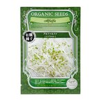 (観葉植物)有機種子 スプラウト アルファルファ(1袋) 家庭菜園