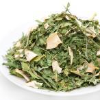小動物の副菜 旬野菜のおまかせミックスサラダ 300g 無添加 無着色 関東当日便