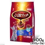 キャネットチップ こく旨リッチ お魚グルメ 900g(300g×3袋) 関東当日便