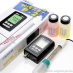 PHモニター P-2 pH測定機  熱帯魚飼育等の水質検査に pH計  pH測定器 PHメーター ペーハー測定器 水質測定器 関東当日便