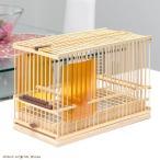 川井 KAWAI 竹カゴ 標準9寸(140×275×194) 鳥 ケージ 鳥かご 関東当日便