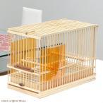 川井 KAWAI 竹カゴ 標準尺1寸(175×345×236) 鳥 ケージ 鳥かご 関東当日便
