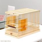 川井 KAWAI 竹カゴ 標準尺2寸(195×375×255) 鳥 ケージ 鳥かご 関東当日便